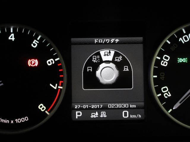 「ランドローバー」「レンジローバースポーツ」「SUV・クロカン」「栃木県」の中古車53