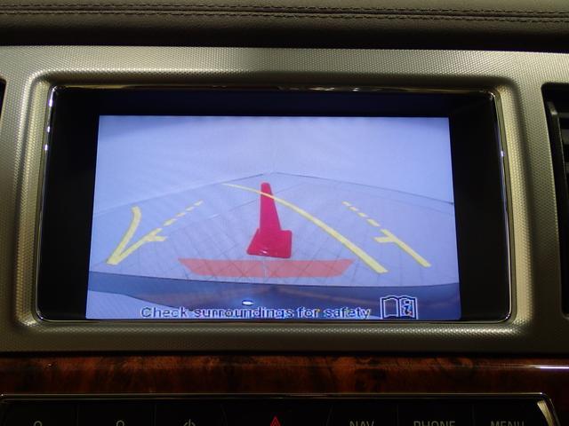 ジャガー ジャガー XF 2.0プレミアムラグジュアリーメリディアン本革熱冷シトBカメ