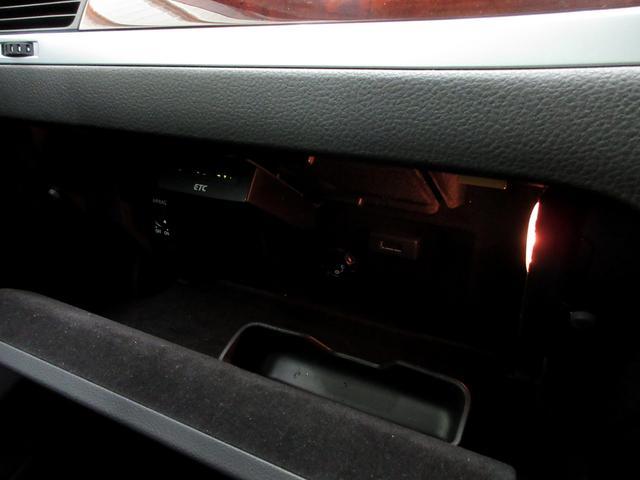 V6アップグレードパッケージ黒革ウッド調360カメ(13枚目)