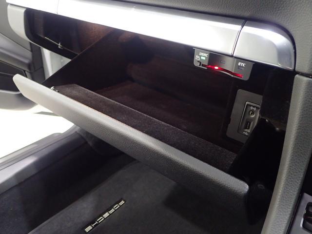 718ボクスターS PDK スポーツクロノPKG スポーツシート BOSEサウンド バックカメラ 除菌済(66枚目)