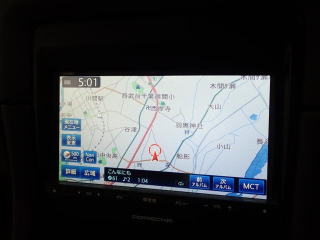 ベースグレードスポクロPKG1オナ半革熱席Bカメ純正TVナビ(17枚目)