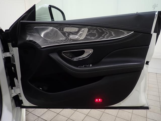CLS220d スポーツ エクスクルーシブパッケージ 新車保証継承 サンルーフ ブラックレザーシート 純正19AW ドライブレコーダー エアバランスPKG シートヒーター ベンチレーション レーダーセーフティPKG パドルシフト ウッドパネル(41枚目)