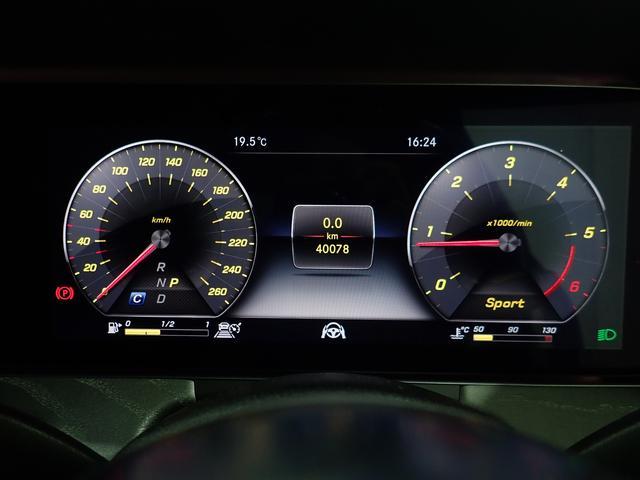 CLS220d スポーツ エクスクルーシブパッケージ 新車保証継承 サンルーフ ブラックレザーシート 純正19AW ドライブレコーダー エアバランスPKG シートヒーター ベンチレーション レーダーセーフティPKG パドルシフト ウッドパネル(49枚目)