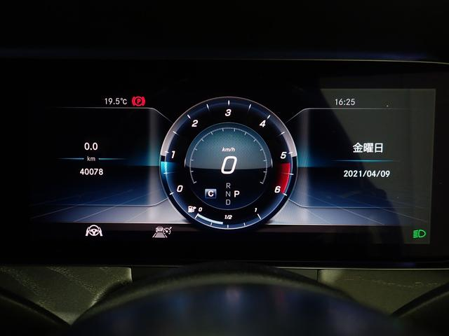 CLS220d スポーツ エクスクルーシブパッケージ 新車保証継承 サンルーフ ブラックレザーシート 純正19AW ドライブレコーダー エアバランスPKG シートヒーター ベンチレーション レーダーセーフティPKG パドルシフト ウッドパネル(50枚目)