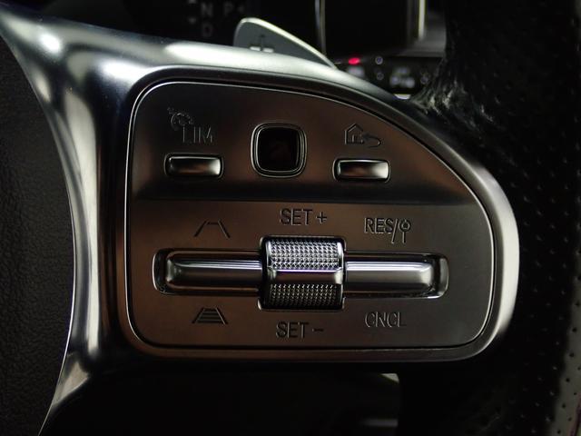 CLS220d スポーツ エクスクルーシブパッケージ 新車保証継承 サンルーフ ブラックレザーシート 純正19AW ドライブレコーダー エアバランスPKG シートヒーター ベンチレーション レーダーセーフティPKG パドルシフト ウッドパネル(54枚目)