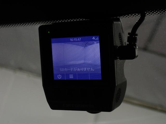 CLS220d スポーツ エクスクルーシブパッケージ 新車保証継承 サンルーフ ブラックレザーシート 純正19AW ドライブレコーダー エアバランスPKG シートヒーター ベンチレーション レーダーセーフティPKG パドルシフト ウッドパネル(55枚目)