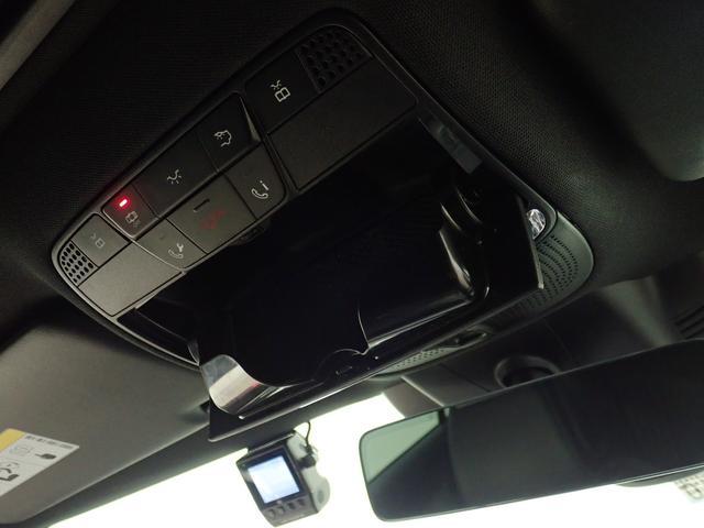 CLS220d スポーツ エクスクルーシブパッケージ 新車保証継承 サンルーフ ブラックレザーシート 純正19AW ドライブレコーダー エアバランスPKG シートヒーター ベンチレーション レーダーセーフティPKG パドルシフト ウッドパネル(57枚目)