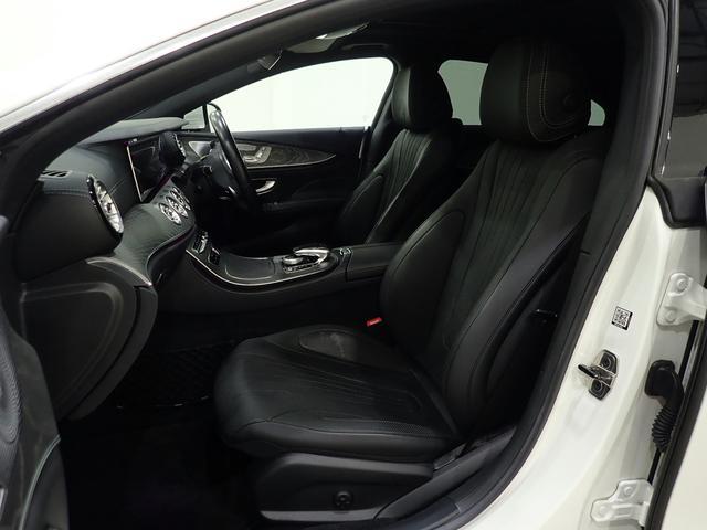 CLS220d スポーツ エクスクルーシブパッケージ 新車保証継承 サンルーフ ブラックレザーシート 純正19AW ドライブレコーダー エアバランスPKG シートヒーター ベンチレーション レーダーセーフティPKG パドルシフト ウッドパネル(61枚目)