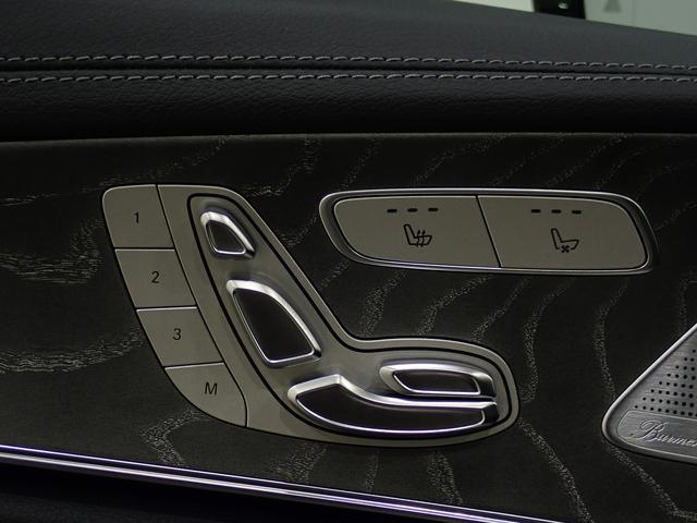 CLS220d スポーツ エクスクルーシブパッケージ 新車保証継承 サンルーフ ブラックレザーシート 純正19AW ドライブレコーダー エアバランスPKG シートヒーター ベンチレーション レーダーセーフティPKG パドルシフト ウッドパネル(62枚目)