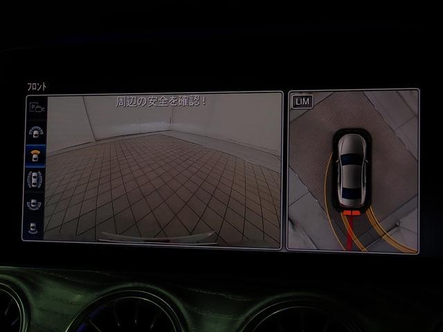 CLS220d スポーツ エクスクルーシブパッケージ 新車保証継承 サンルーフ ブラックレザーシート 純正19AW ドライブレコーダー エアバランスPKG シートヒーター ベンチレーション レーダーセーフティPKG パドルシフト ウッドパネル(63枚目)