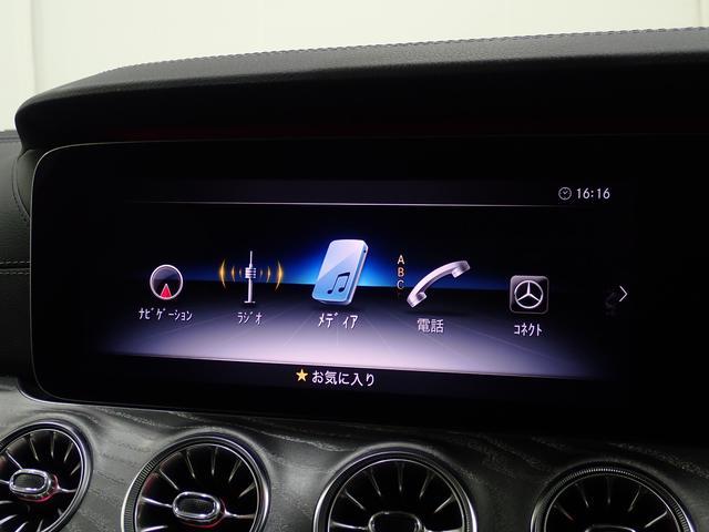 CLS220d スポーツ エクスクルーシブパッケージ 新車保証継承 サンルーフ ブラックレザーシート 純正19AW ドライブレコーダー エアバランスPKG シートヒーター ベンチレーション レーダーセーフティPKG パドルシフト ウッドパネル(66枚目)