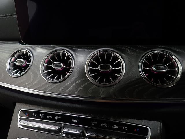 CLS220d スポーツ エクスクルーシブパッケージ 新車保証継承 サンルーフ ブラックレザーシート 純正19AW ドライブレコーダー エアバランスPKG シートヒーター ベンチレーション レーダーセーフティPKG パドルシフト ウッドパネル(68枚目)