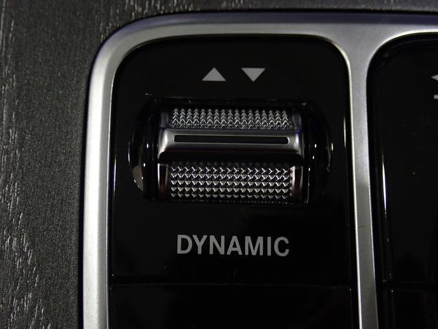 CLS220d スポーツ エクスクルーシブパッケージ 新車保証継承 サンルーフ ブラックレザーシート 純正19AW ドライブレコーダー エアバランスPKG シートヒーター ベンチレーション レーダーセーフティPKG パドルシフト ウッドパネル(72枚目)