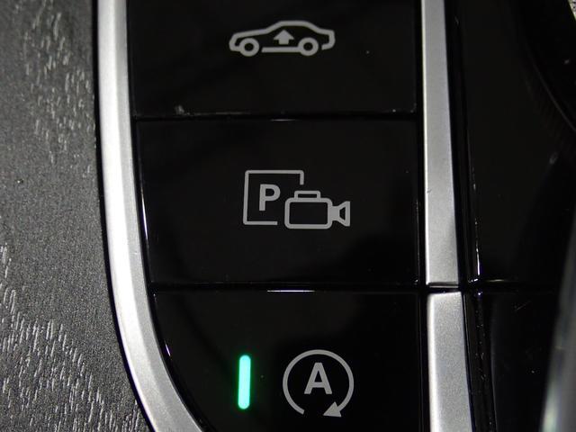CLS220d スポーツ エクスクルーシブパッケージ 新車保証継承 サンルーフ ブラックレザーシート 純正19AW ドライブレコーダー エアバランスPKG シートヒーター ベンチレーション レーダーセーフティPKG パドルシフト ウッドパネル(74枚目)