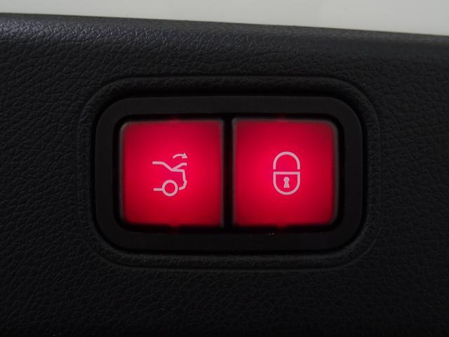 CLS220d スポーツ エクスクルーシブパッケージ 新車保証継承 サンルーフ ブラックレザーシート 純正19AW ドライブレコーダー エアバランスPKG シートヒーター ベンチレーション レーダーセーフティPKG パドルシフト ウッドパネル(79枚目)