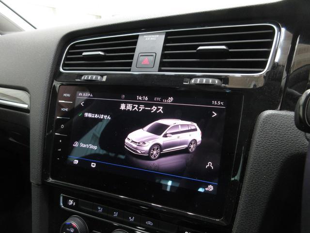 TSIハイライン テックエディション 新車保証継承 1オーナー 弊社下取 後期 ETC LEDヘッドライト ドライブレコーダー 液晶メーター(13枚目)
