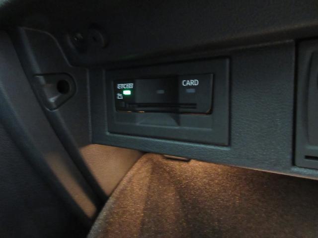 TSIハイライン テックエディション 新車保証継承 1オーナー 弊社下取 後期 ETC LEDヘッドライト ドライブレコーダー 液晶メーター(57枚目)