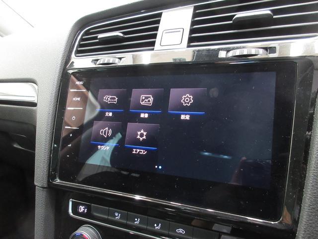 TSIハイライン テックエディション 新車保証継承 1オーナー 弊社下取 後期 ETC LEDヘッドライト ドライブレコーダー 液晶メーター(64枚目)