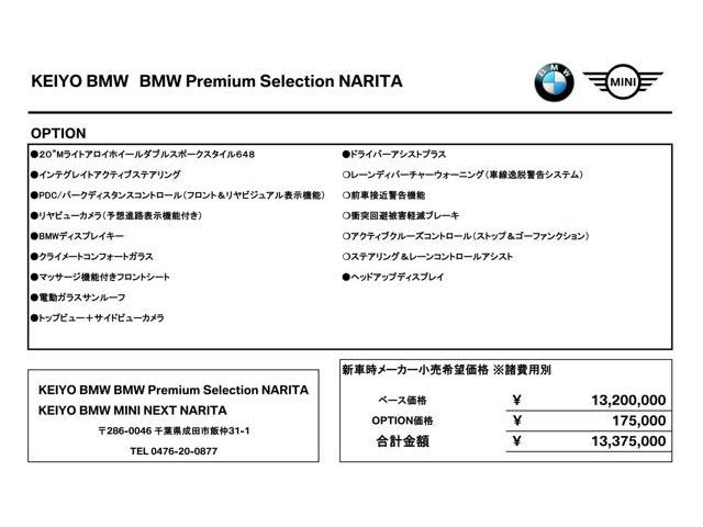 BMW BMW 740i Mスポーツ サンルーフ LED HDDナビ Bカメ
