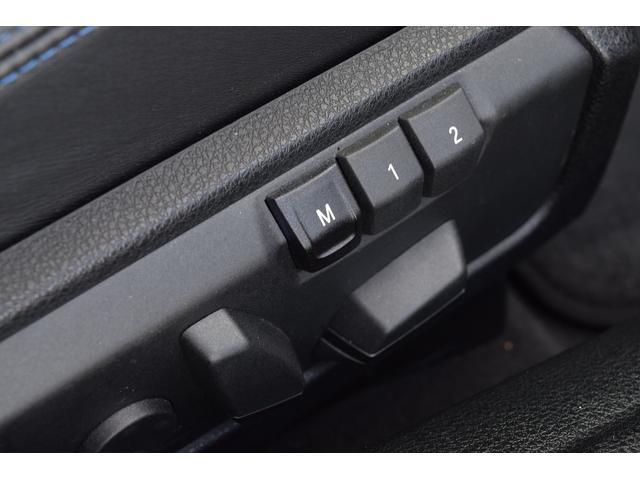 640iグランクーペ Mスポーツパッケージ 正規認定中古車 HDDナビ Bluetooth接続 地デジ CD 純19AW サンルーフ ハーフレザーシート ヒーター 前後障害物センサー リヤカメラ アダプティブLEDライト ミラー内蔵ETC パドルシフト(30枚目)