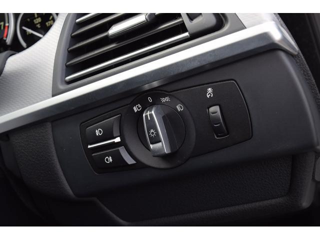 640iグランクーペ Mスポーツパッケージ 正規認定中古車 HDDナビ Bluetooth接続 地デジ CD 純19AW サンルーフ ハーフレザーシート ヒーター 前後障害物センサー リヤカメラ アダプティブLEDライト ミラー内蔵ETC パドルシフト(31枚目)
