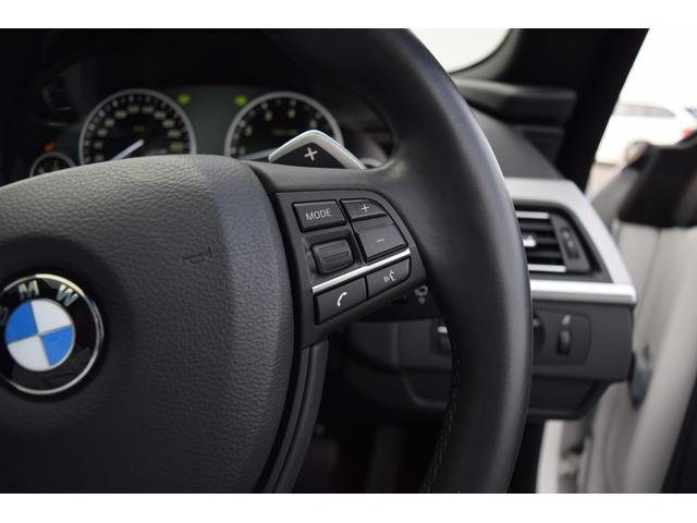 640iグランクーペ Mスポーツパッケージ 正規認定中古車 HDDナビ Bluetooth接続 地デジ CD 純19AW サンルーフ ハーフレザーシート ヒーター 前後障害物センサー リヤカメラ アダプティブLEDライト ミラー内蔵ETC パドルシフト(34枚目)