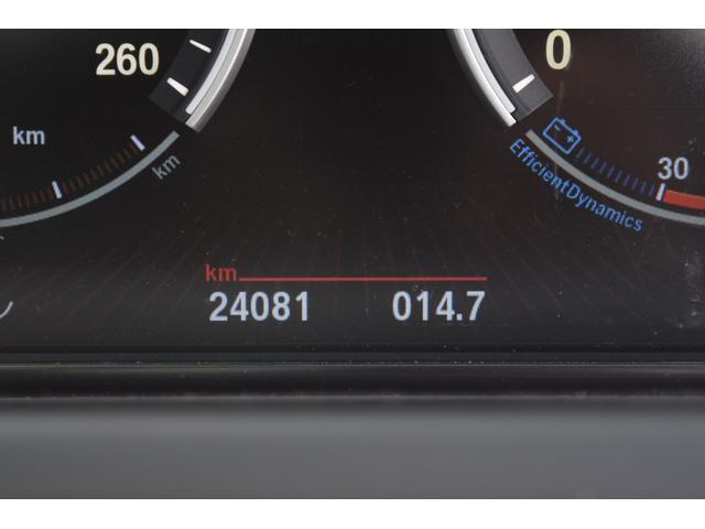 640iグランクーペ Mスポーツパッケージ 正規認定中古車 HDDナビ Bluetooth接続 地デジ CD 純19AW サンルーフ ハーフレザーシート ヒーター 前後障害物センサー リヤカメラ アダプティブLEDライト ミラー内蔵ETC パドルシフト(36枚目)