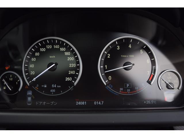 640iグランクーペ Mスポーツパッケージ 正規認定中古車 HDDナビ Bluetooth接続 地デジ CD 純19AW サンルーフ ハーフレザーシート ヒーター 前後障害物センサー リヤカメラ アダプティブLEDライト ミラー内蔵ETC パドルシフト(37枚目)