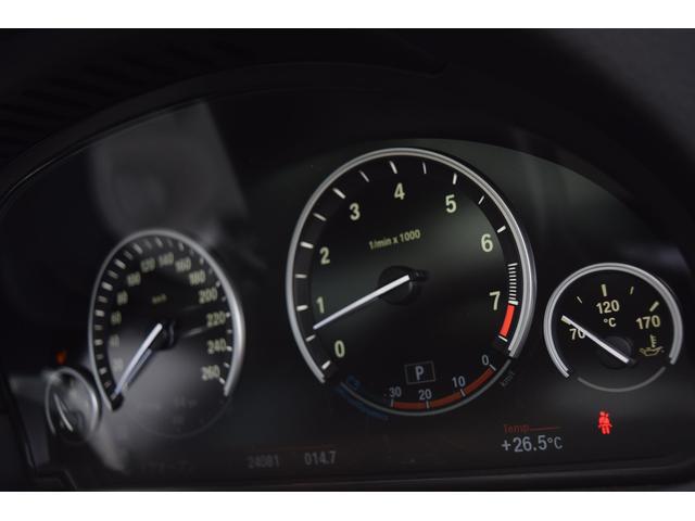 640iグランクーペ Mスポーツパッケージ 正規認定中古車 HDDナビ Bluetooth接続 地デジ CD 純19AW サンルーフ ハーフレザーシート ヒーター 前後障害物センサー リヤカメラ アダプティブLEDライト ミラー内蔵ETC パドルシフト(38枚目)