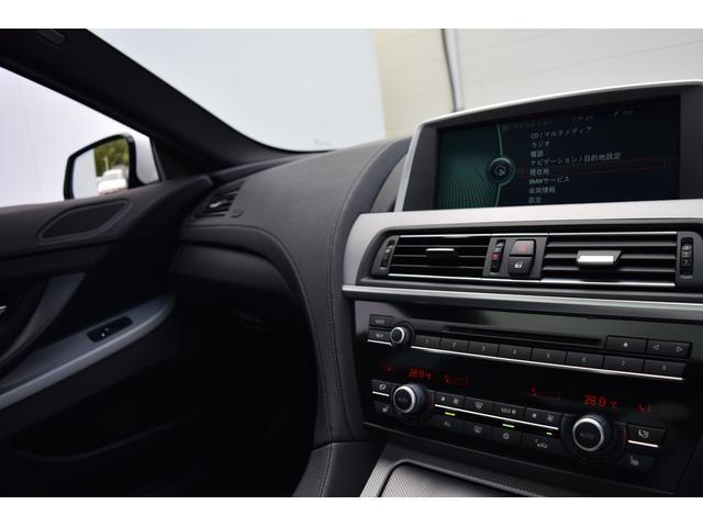 640iグランクーペ Mスポーツパッケージ 正規認定中古車 HDDナビ Bluetooth接続 地デジ CD 純19AW サンルーフ ハーフレザーシート ヒーター 前後障害物センサー リヤカメラ アダプティブLEDライト ミラー内蔵ETC パドルシフト(39枚目)
