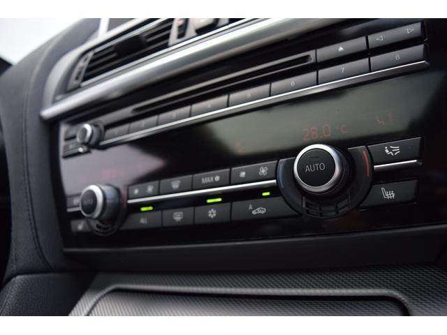 640iグランクーペ Mスポーツパッケージ 正規認定中古車 HDDナビ Bluetooth接続 地デジ CD 純19AW サンルーフ ハーフレザーシート ヒーター 前後障害物センサー リヤカメラ アダプティブLEDライト ミラー内蔵ETC パドルシフト(40枚目)