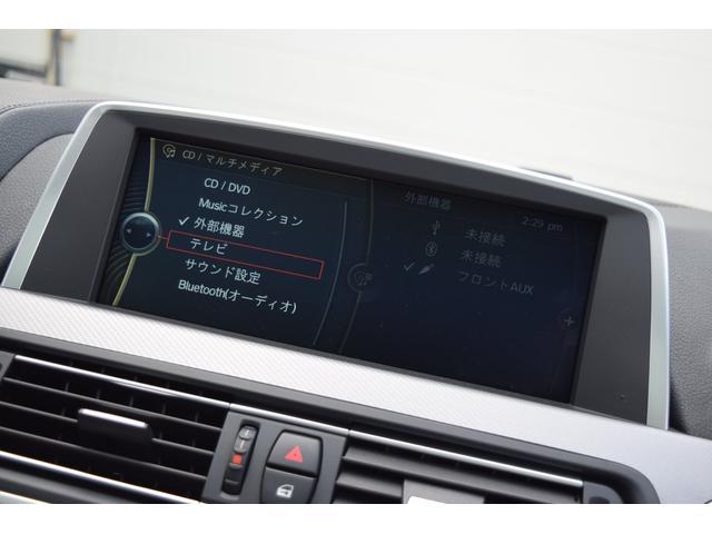 640iグランクーペ Mスポーツパッケージ 正規認定中古車 HDDナビ Bluetooth接続 地デジ CD 純19AW サンルーフ ハーフレザーシート ヒーター 前後障害物センサー リヤカメラ アダプティブLEDライト ミラー内蔵ETC パドルシフト(43枚目)