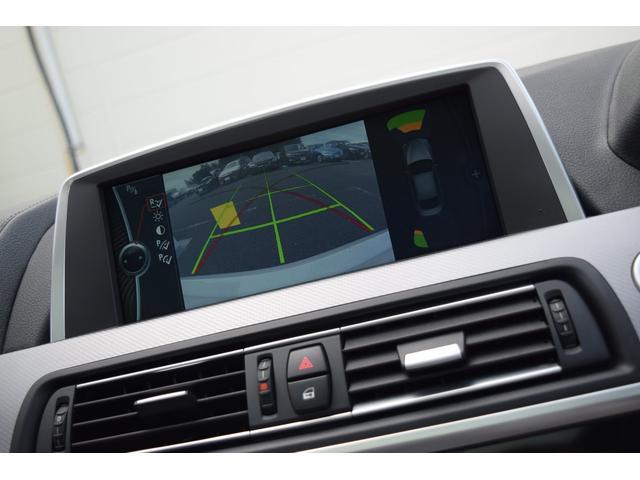 640iグランクーペ Mスポーツパッケージ 正規認定中古車 HDDナビ Bluetooth接続 地デジ CD 純19AW サンルーフ ハーフレザーシート ヒーター 前後障害物センサー リヤカメラ アダプティブLEDライト ミラー内蔵ETC パドルシフト(44枚目)