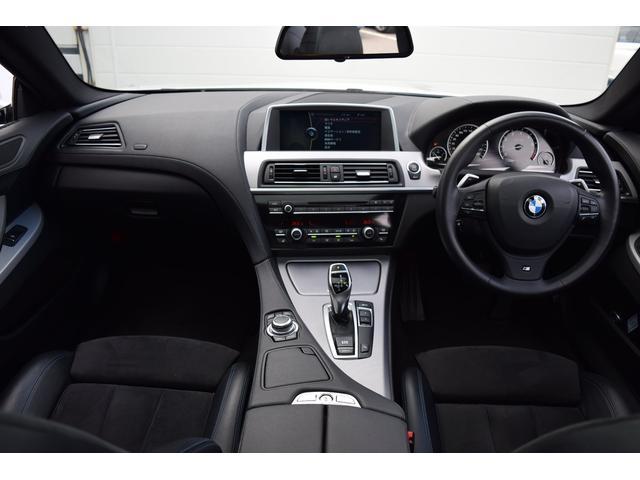 640iグランクーペ Mスポーツパッケージ 正規認定中古車 HDDナビ Bluetooth接続 地デジ CD 純19AW サンルーフ ハーフレザーシート ヒーター 前後障害物センサー リヤカメラ アダプティブLEDライト ミラー内蔵ETC パドルシフト(47枚目)