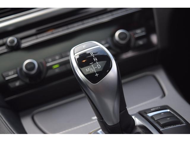 640iグランクーペ Mスポーツパッケージ 正規認定中古車 HDDナビ Bluetooth接続 地デジ CD 純19AW サンルーフ ハーフレザーシート ヒーター 前後障害物センサー リヤカメラ アダプティブLEDライト ミラー内蔵ETC パドルシフト(50枚目)