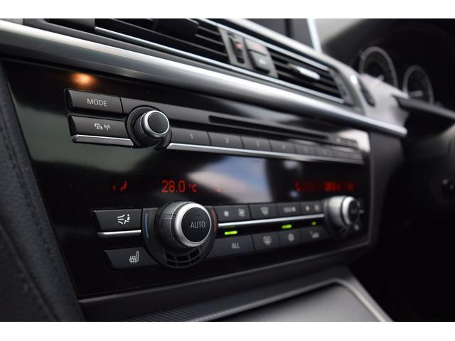 640iグランクーペ Mスポーツパッケージ 正規認定中古車 HDDナビ Bluetooth接続 地デジ CD 純19AW サンルーフ ハーフレザーシート ヒーター 前後障害物センサー リヤカメラ アダプティブLEDライト ミラー内蔵ETC パドルシフト(53枚目)