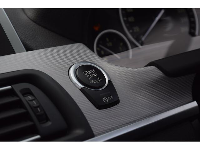 640iグランクーペ Mスポーツパッケージ 正規認定中古車 HDDナビ Bluetooth接続 地デジ CD 純19AW サンルーフ ハーフレザーシート ヒーター 前後障害物センサー リヤカメラ アダプティブLEDライト ミラー内蔵ETC パドルシフト(54枚目)