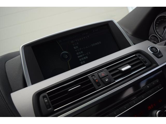 640iグランクーペ Mスポーツパッケージ 正規認定中古車 HDDナビ Bluetooth接続 地デジ CD 純19AW サンルーフ ハーフレザーシート ヒーター 前後障害物センサー リヤカメラ アダプティブLEDライト ミラー内蔵ETC パドルシフト(55枚目)