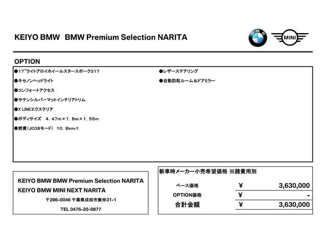 sDrive 18i ポータブルナビ 認定中古車 キセノン ミラーETC コンフォートアクセス ランフラットタイヤ キセノンヘッドライト 6ヵ月5000kmディーラー保証(2枚目)