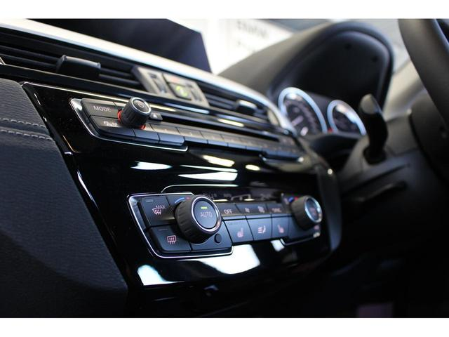 xDrive 20i 4WD ヘッドアップ ACC シートH(6枚目)