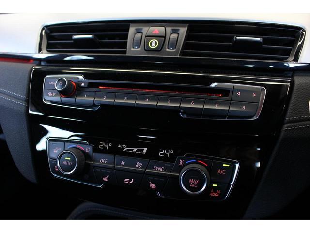 xDrive 20i 4WD ヘッドアップ ACC シートH(15枚目)