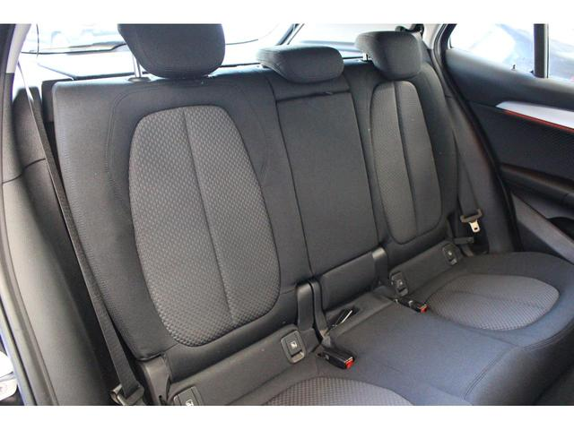 xDrive 20i 4WD ヘッドアップ ACC シートH(17枚目)