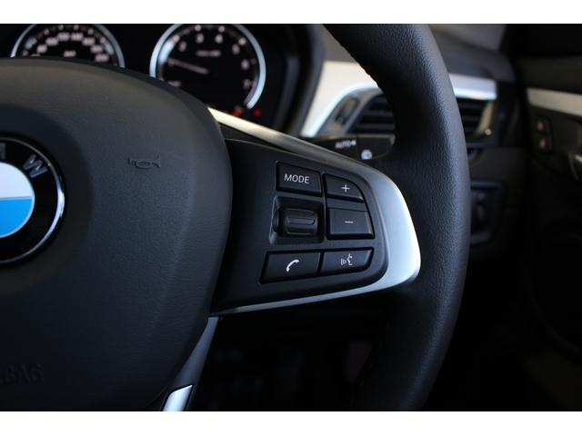 xDrive 20i 4WD ヘッドアップ ACC シートH(20枚目)