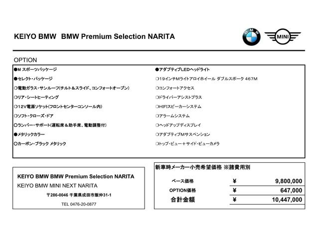 xDrive 35d タッチパネル セレクトP SR ACC(2枚目)