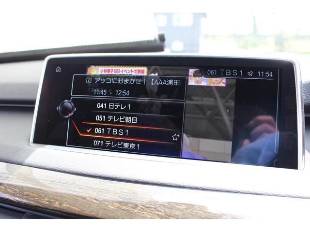 xDrive 35d タッチパネル セレクトP SR ACC(7枚目)