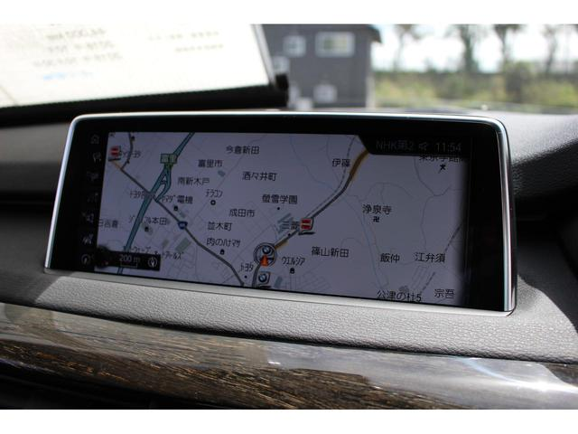 xDrive 35d タッチパネル セレクトP SR ACC(11枚目)