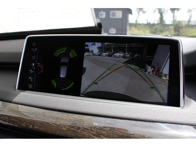 xDrive 35d タッチパネル セレクトP SR ACC(14枚目)