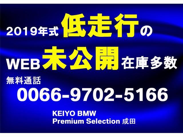 528i Mスポーツパッケージ 黒革 ガラスSR ウッドP(3枚目)