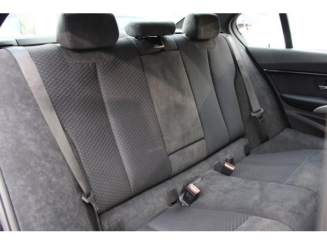 認定中古車保証の詳細につきましては、当社スタッフまでお気軽にご相談下さいませ。Keiyo BMW BPS成田⇒TEL 0476−20−0877 (10:00〜19:00月曜日定休・祝除)