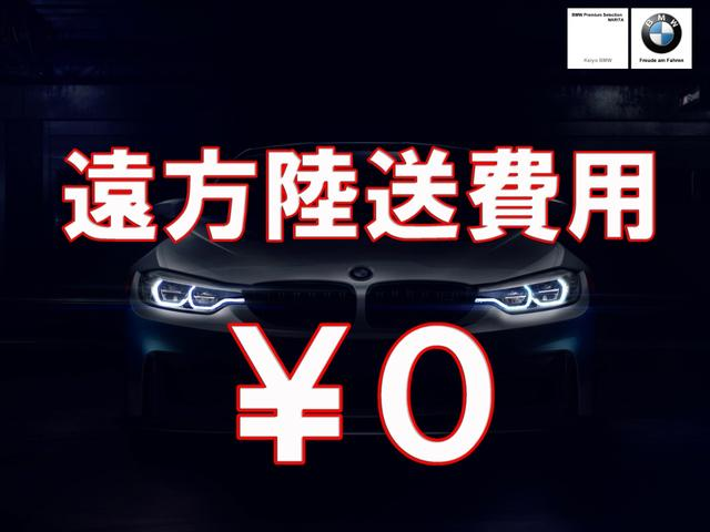 320i Mスポーツ デビューP コンフォートP(3枚目)